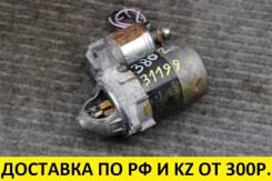 Стартер Mercedes-Benz M166 [OEM A0051512101]