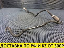Контрактная трубка вакуумная Mazda Axela Bleaw LFVE