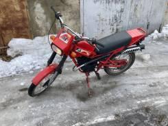ЗиД 50 Пилот