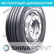Bridgestone R249 Plus, 315/70 R22.5 152M TL
