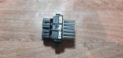 Резистор отопителя Opel Insignia 08-17 [15141283]