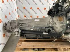 Кпп автоматическая (акпп) Mercedes S-Class 2010 [722961] W221 M273 5.5 I