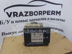 Блок ABS (насос) Lifan Breez 2007 [L3550100]