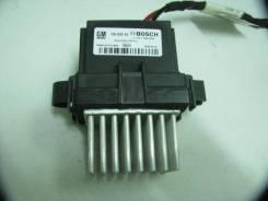 Резистор отопителя Opel Insignia 15141283