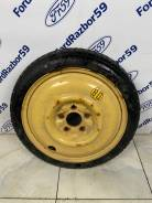 Докатка Mazda Mazda6 2011 GH 2.0 (LFDE)