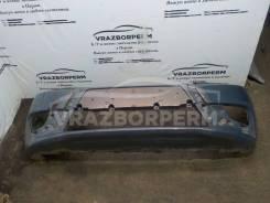 Бампер передний LADA Lada 2015 [8450006666]