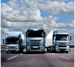 Выкуп грузовых автомобилей спецтехники