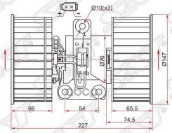 Мотор Отопителя Салона Bmw X5 E53 00-06/5-Series E39 95-03/Land Rover Range Rover Iii 02-12 Sat арт. ST-64118385558
