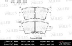 Колодки Тормозные Hyundai Solaris 10-/Sonata V 05-/Kia Soul Задние Lowmetallic Miles арт. E410062