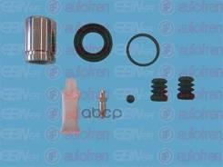 Ремкомплект Суппорта Зад + Поршень Chevrolet Epica 07-09 Seinsa Autofren арт. D42160C