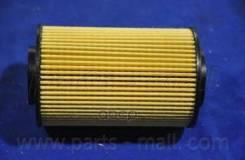 Фильтр Масляный 263203c250 Parts-Mall арт. PBA027