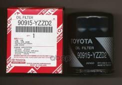 Фильтр Масляный Toyota арт. 90915YZZD2 Toyota 90915YZZD2