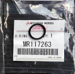 Кольцо Уплотнительное Системы Кондиционирования Mitsubishi арт. MR 117263 Mitsubishi