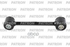 Тяга Стабилизатора Задн Jeep: Wrangler 97-06 Dodge: Dakota 97-10 Mitsubishi: Raider 06-09 Patron арт. PS4548