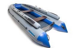 Лодка ПВХ Stormline AIR JET PRO 400 гарантия 5 лет! в Комсомольске!