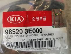 Датчик уровня в бачок омывателя Hyundai /Kia [985203E000]