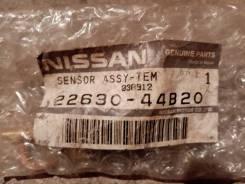 Датчик температурный Nissan 22630-44B20