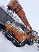 Клинцы КС-35719-1-02 на шасси КамАЗ 43253С, 2004