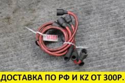 Провода высоковольтные Лада 2101-2107 [OEM 2101-3707080]