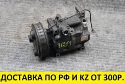 Компрессор кондиционера Mazda 3 (BK) Z6 [OEM BP4K61K00]