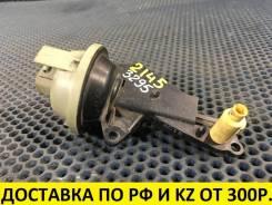 Клапан впускного коллектора Mazda/Ford 1.8/2.0/2.3 [LF0220170]