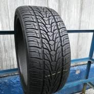 Nexen Roadian HP, 265/50 R20