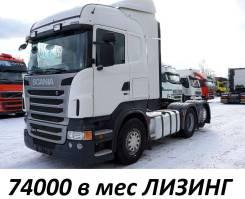 Scania R440, 2014