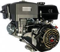 Двигатель Лифан 188f 13лс