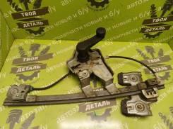 Стеклоподъемник механический Skoda Octavia A4 2006 [1U4839401E] Лифтбек 1.4 BCA, задний левый