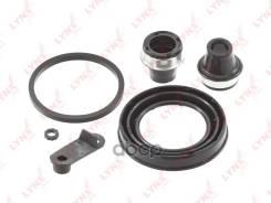 Ремкомплект Тормозного Суппорта   Перед Прав/Лев   0 Citroen Xsara All Types 01-97-> / Fiat Cinquecento 0.7 0.9 1.1 Series LYNXauto арт. BC0328