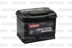 Аккумулятор Patron Plus 12v 65ah 600a B13 Patron арт. PB65-600L