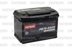 Аккумулятор Patron Power 12v 75ah 660a B13 278x175x190mm Etn 0(R+) 17.6kg Patron арт. PB75-660R