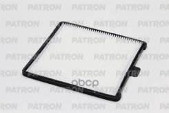 Фильтр Салона Chevrolet Matiz/ Daewoo Matiz 0.8/1.0 05- Patron арт. PF2244