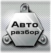 Двигатель Toyota 1900050790