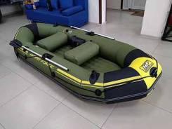 """Спортивная лодка """"Marine Pro"""" 291 x 127 x 46 см. Бесплатная доставка."""