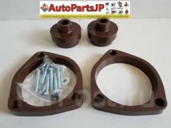 Комплект проставок для увеличения клиренса автомобиля Nissan