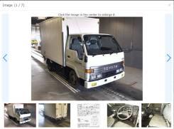 Toyota DYNA BU60 B 1992