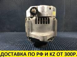 Генератор Suzuki M13A/M15A/M16A [OEM 31400-80J00] -3 PIN