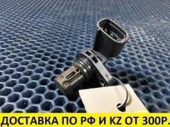Датчик коленвала Suzuki M13A/15/16 (OEM 33220-63J00) контрактный