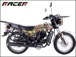 Racer Tourist RC150-23A, 2020