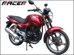 Racer Magnum RC250-C5B, 2020