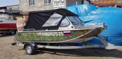 Продам водометный катер Аквамакс Джет