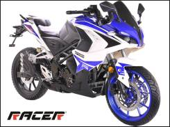 Racer Storm RC250XZR-A, 2020