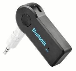 Беспроводной AUX Bluetooth Receiver Блютуз-адаптер для автомобиля