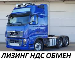 Volvo FH16, 2013