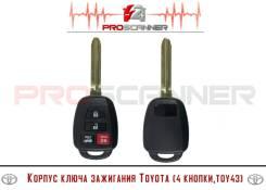 Корпус ключа зажигания Toyota (4 кнопки, TOY43)
