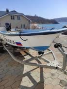 Лодка Yamaha 4,2 метра с мотором и прицепом