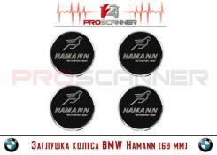 Заглушка колеса BMW Hamann диаметр (68мм)