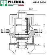 Насос Охлаждения Двс Wp-P2464 Pilenga арт. WP-P2464
