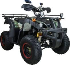 Avantis Hunter 200, 2021